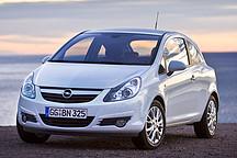 欧宝计划推电动版Corsa:将于2020年问世