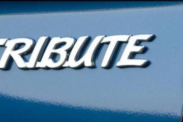 通用新品牌商标Tribute申请备案   或应用于新序列产品