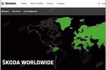"""斯柯达就""""地图""""事件道歉,强调中国市场""""至关重要"""""""