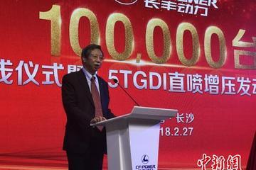 长丰1.5TGDI发动机定型发布  国产品牌核心技术话语权增强