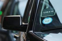Uber上线Uber Health服务 接送病患去医院看病