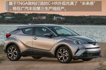 广汽丰田销售6.8万辆 凯美瑞需等1-2月提车