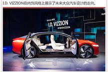 大众持续推进电气化 8年推10款MEB平台新车