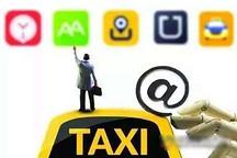 出租车网约车融合发展如何成为可能