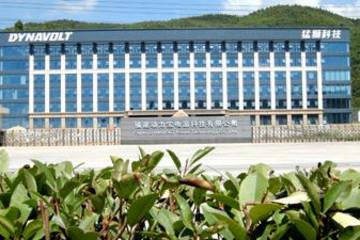 猛狮科技投资5000万生产锂离子电池材料