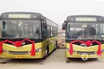 山东烟台:海阳34辆纯电动公交即将投入运营