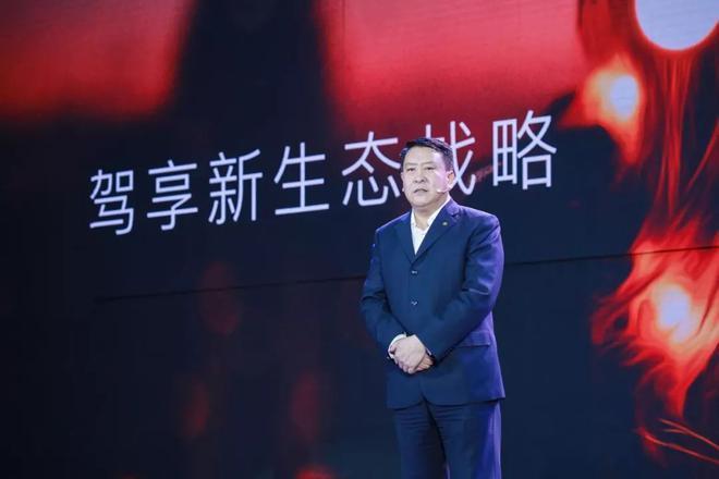 北京汽车新品牌IP发布:驾享新生态