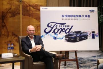 长安福特总裁何骏杰:将电气化引入中国的时机刚好