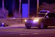 美国亚利桑那州:不会因Uber致命事故限制自动驾驶测试