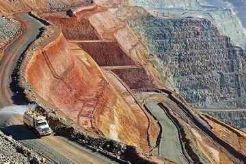 中矿资源拟18亿元收购东鹏新材 进军锂电池原料生产领域