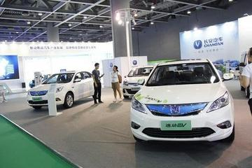 秦皇岛将启用新能源汽车专用号牌 如何申领选号看这里!
