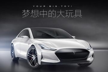 新型智能汽车产业获资本青睐 国产新能源车未来可期