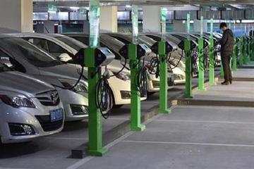 浙江:到2020年建电动车充电桩5000个以上