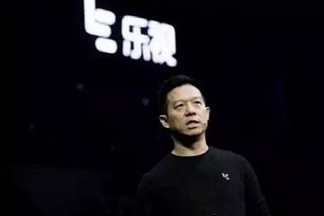 恒大投资贾跃亭FF:许家印感兴趣的可能不是电动汽车