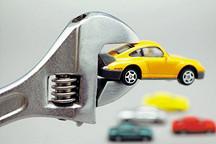 工信部汽车《公告》管理办法征求意见稿重点梳理