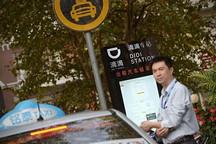 南京即将管控网约车数量? 有企业一次购车1500辆抢占牌照