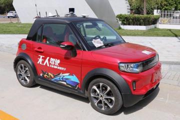 EV晨报丨SST前锋重组过审北汽新能源将上市;小鹏汽车G3首批售罄;交通部公示客车安全达标车型