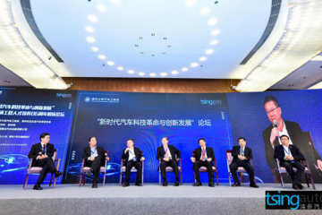 李骏:全球汽车进入科技革命与创新发展的新时代