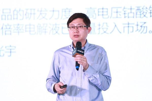 杉杉集团赵兵:打造产能规模与产品质量并驾齐驱的锂电池材料业务