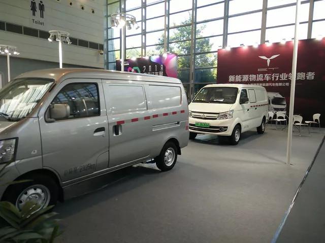 """汽车看点资讯:发现汽车""""第二性""""捷泰新能源受邀亮相上海未来汽车展"""
