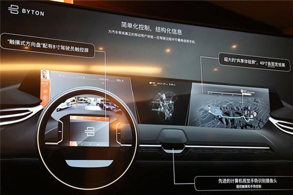 BYTON拜腾电动汽车用户界面功能视频
