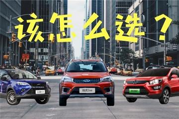 3月份上市的3款纯电动小型SUV  该怎么选?
