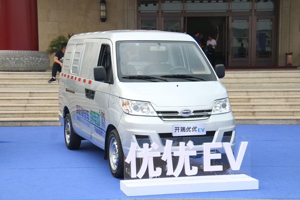 """开启""""4S+NEW""""计划 开瑞新能源优优EV/优劲EV正式上市"""