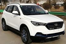 奔腾X40纯电动版车型申报图曝光 采用三元锂电池组