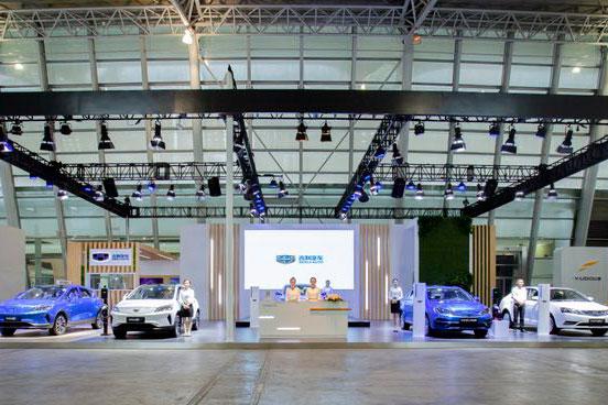 助力绿色发展 吉利新能源四款新车亮相2018未来汽车展