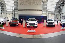"""开创""""绿色发展""""的新路径 比亚迪多款新车亮相2018未来汽车展"""