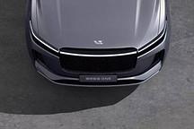 """车和家发布""""理想智造""""品牌 首款车型续航可达1000公里"""