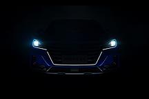 全球首款以思想众筹打造的面向未来的智能概念车,荣威光之翼量产版曝光图