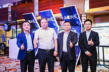 天能集团预注资25亿元寻求汽车蓄电池战略合作伙伴!