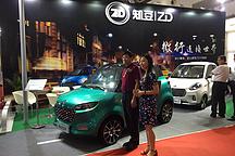 """智能让生活无限""""京""""彩——知豆D3亮相第三届中国(北京)国际电动车技术展"""
