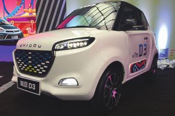 新能源汽车补贴新标准公布:微型电动汽车迈进300+时代  洞悉新能源汽车补贴新标准下的微型电动车市场
