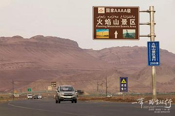鸿日电动一带一路全球行—吐鲁番站 致敬经典!鸿日S1翻越火焰山寻找孙悟空的足迹