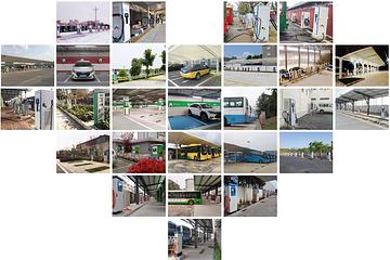 鼎充助力2018年交通运输企业节能宣传周和低碳日活动总结交流大会