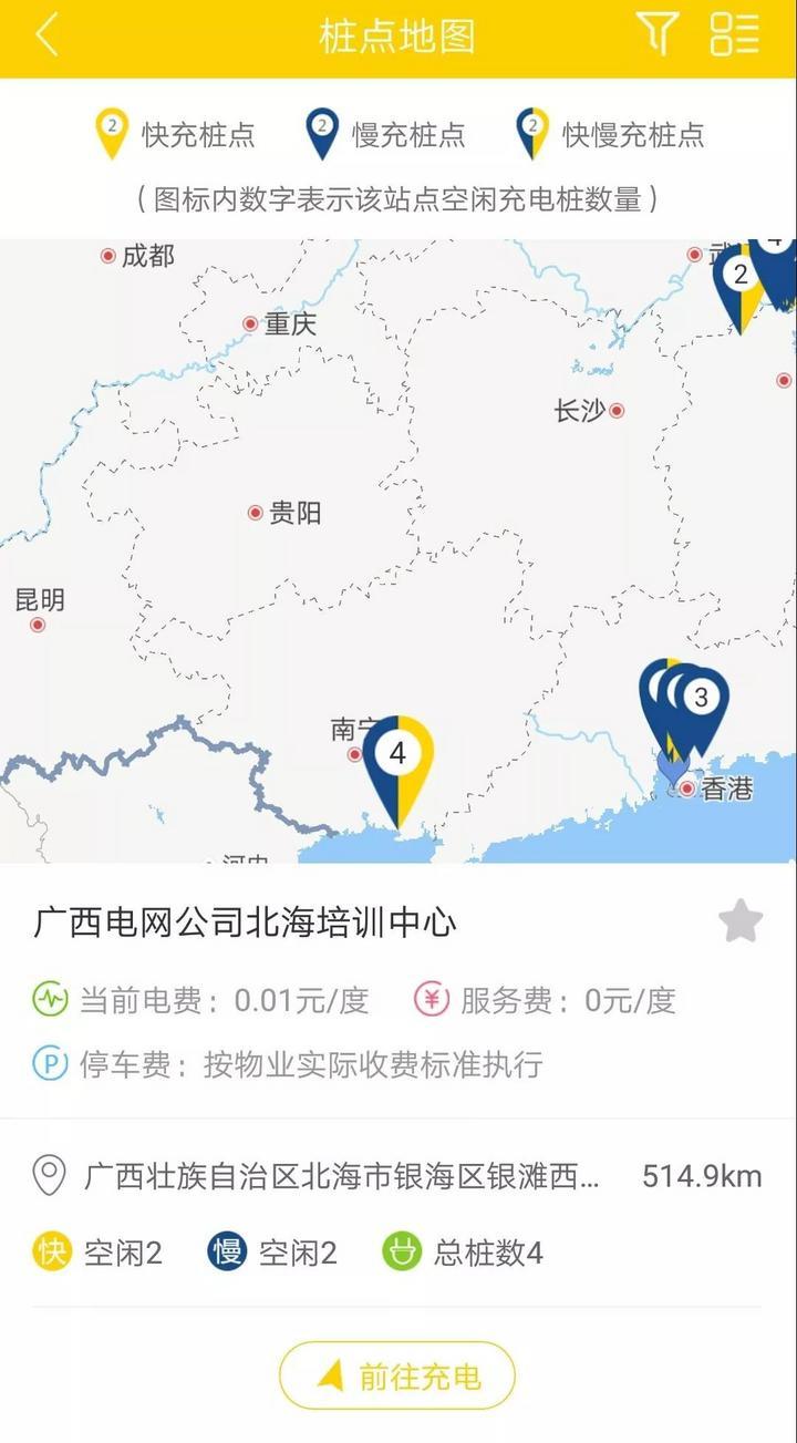 九江北海风景区