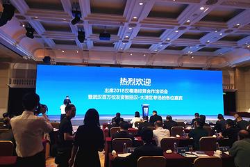 亨通集团与武汉签署战略合作框架协议