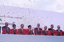 ABB全球领先的创新与制造基地在厦门投入运营