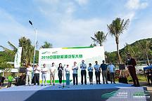 在三亚,鼎充助力2018国际新能源汽车大赛