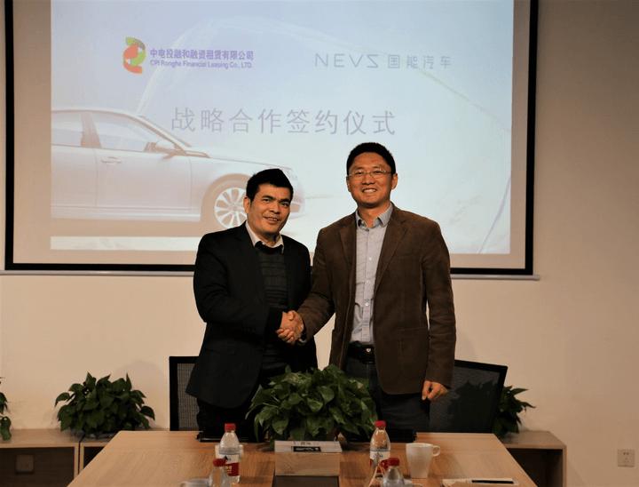 国能汽车与中电投融和租赁达成战略合作