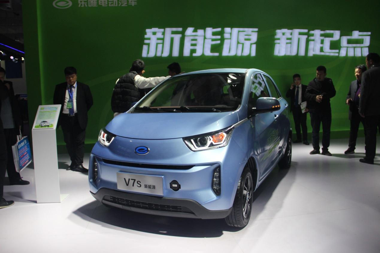 新能源,新起点,乐唯踏入新能源汽车发展快车道
