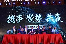 全球贸易!携手亚汽,易咖将中国品牌推向世界!