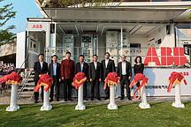 ABB展车全新升级提供2.0版的现场技术体验