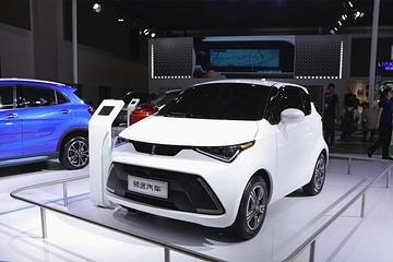 领途C3工程样车下线,倾力打造中国最美A00级电动汽车