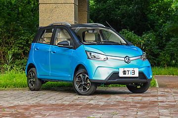 雷丁汽车i3、i5正式上市,官方指导价4.98万元起