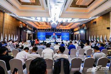 2019国际新能源汽车评价大会在三亚顺利召开