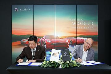 A123与Karma汽车举行创新科技论坛探讨行业发展,并达成战略合作