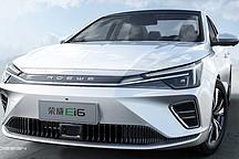 上汽榮威新年上新,集智設計理念首款落地之作榮威Ei6開啟5G時代純電設計
